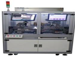 COC自動轉換機 AUTOMATIC CONVERSION MACHINE